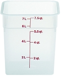 8 Quart Square Translucent Storage Container